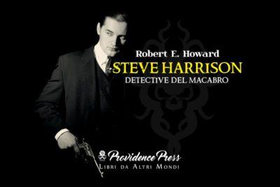 blog_providence_press_steve_harrison_new